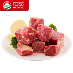 牛腩块1000g 澳洲进口生鲜牛肉 排酸冷冻牛肉