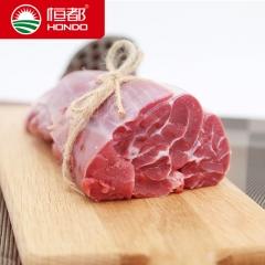 牛腱子1kg 澳洲进口生牛肉牛腱肉 排酸冷冻牛键子
