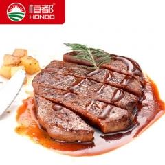 【恒都】牛排套餐10片共1500g菲力嫩肩生鲜牛排家庭牛排团购