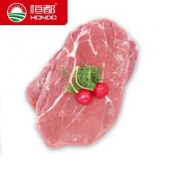 【恒都】 原切上脑牛排150g*10份 国产原味牛排谷饲牛排