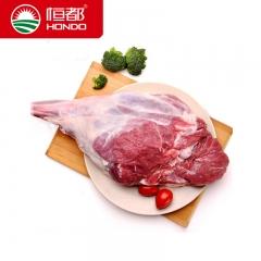 内蒙羊后腿2000g 新鲜内蒙草原羊肉