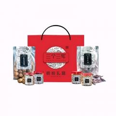 [三个三年]精选新疆礼物 新年缤纷礼盒 全国包邮