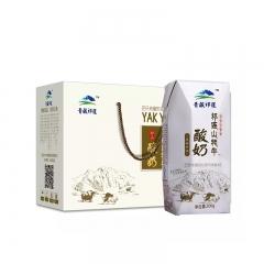 青藏祁莲牦牛酸奶(原味风味)
