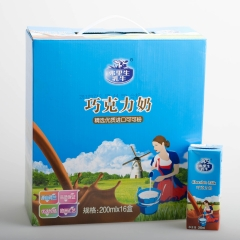 弗里生乳牛 巧克力奶 菲仕兰牛奶 营养乳制品(巧克力口味) 五种口味任选 小包装牛奶 200ml